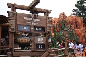 disney fast pass sign